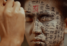 Photo of Film Review: Kwaidan