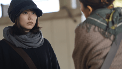 Photo of TV REVIEW: A Day Off of Kasumi Arimura- The BFI London Film Festival 2020