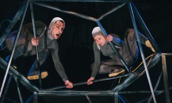 Photo of The Machine Stops – Jacksons Lane Theatre, London