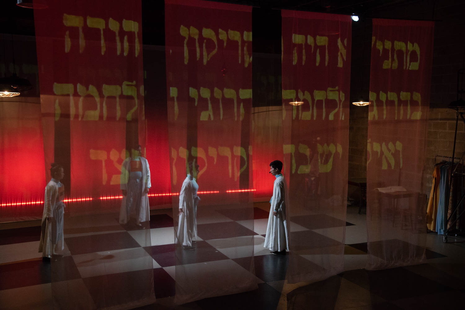 Photo of The Talmud– The Doxee Theater, Brooklyn, NY