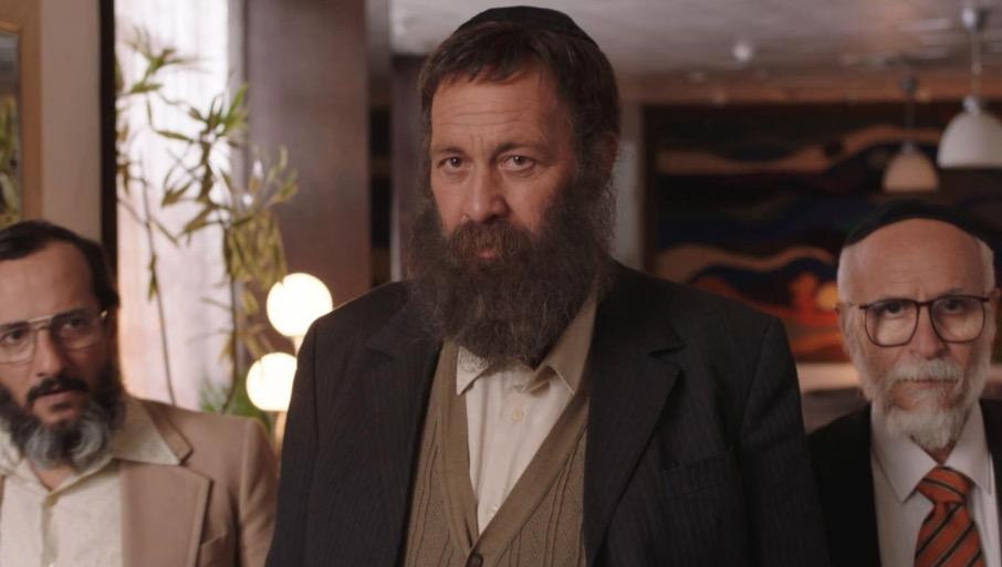 Photo of Jerusalem Film Festival : The Unorthodox